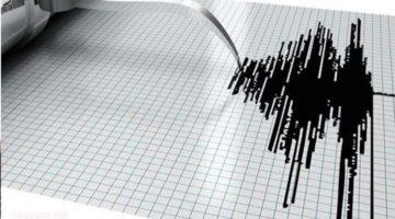 5 Tips Aman Saat Terjadi Gempa di Ruang Kerja